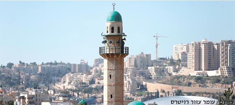 סמינר סופשבוע בתכנית ההידברות – מכללת עזריאלי בירושלים